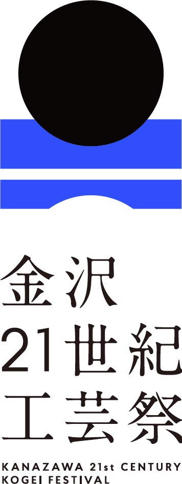 21世紀工芸祭ロゴ